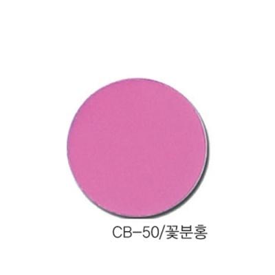 [현진아트] CB단면칼라우드락 5T 6X9 CB-50 꽃분홍 [장/1]  114479
