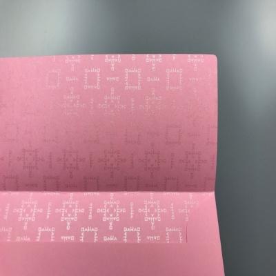 가하 축하 핑크 용돈봉투 G