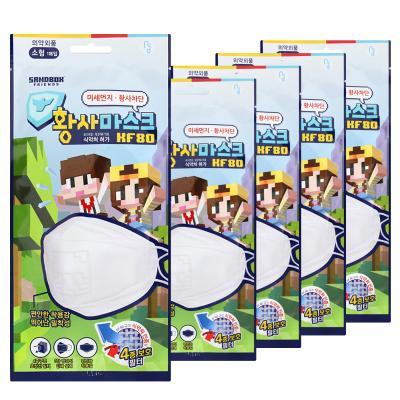 샌드박스 하이가드 유아 마스크 5개(KF80소형)