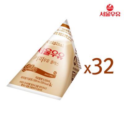 [서울우유] 삼각커피우유 200ml x 32