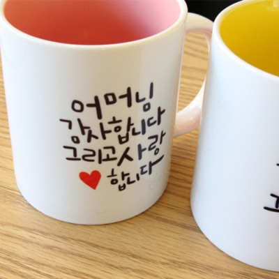 [손글씨_감사합니다] 머그컵