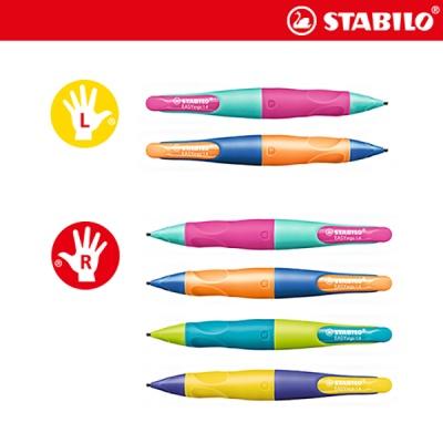 스타빌로 이지에고 샤프 연필 1.4mm (오른손손잡이용)