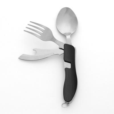 캠핑랜드 멀티 접이식 스푼 포크(블랙)