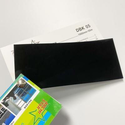 아키스타 쏠라필름 DBK05 연한검정 1000mm x 1M