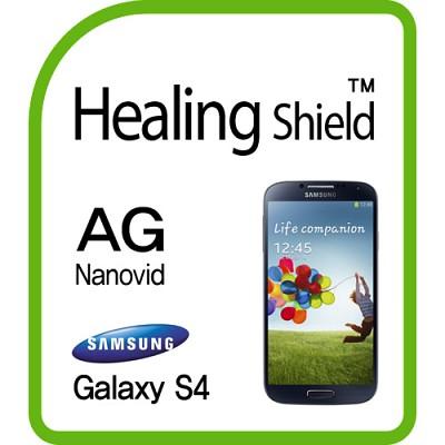 [힐링쉴드] 갤럭시S4 E300S/K/L AG Nanovid 지문방지 액정보호필름 2매(HS140114)