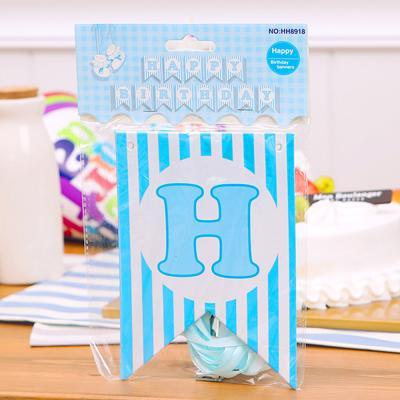 오각 줄무늬 종이 생일 가랜드 (블루)