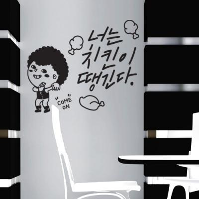 cg727-너는치킨이땡긴다_그래픽스티커