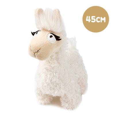 NICI 니키 달라이 라마 45cm-42250