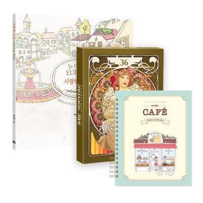 사랑해유럽+카페스티커컬러링북+36색색연필