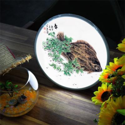 ne854-LED액자25R_내가좋아하는회와초밥