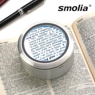 [일본 3R 정품] 스몰리아 충전식 LED 돋보기 보급형