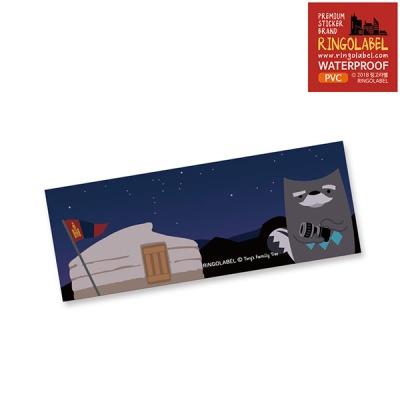 토리 몽골의 밤 - 캐리어/노트북 스티커