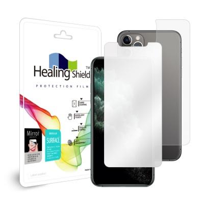 아이폰11 프로 맥스 미러 거울 액정1+후면1