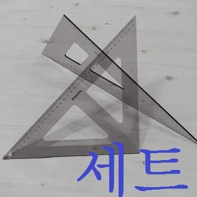 3mm 두께의 송화산업아크릴36Cm 눈금 삼각자세트-유선