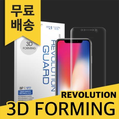 프로텍트엠 아이폰X 3D 포밍 풀커버 액정보호 필름