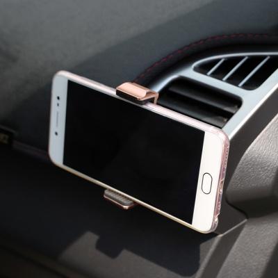 빅서 메탈그립 차량용 스마트폰거치대