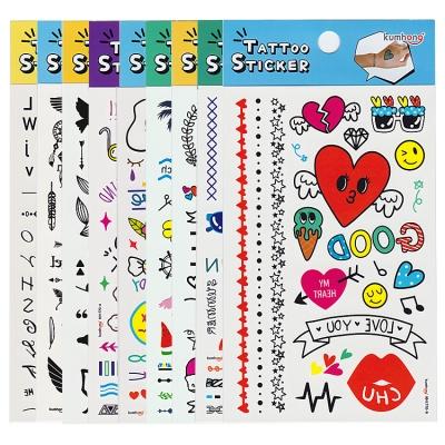 타투(문신)스티커