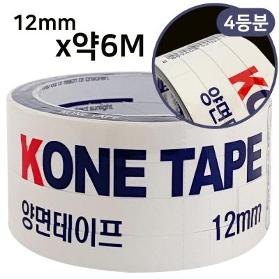 KONE 종이 양면테이프(4등분 0241)양면테잎 12mmX약6M