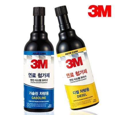 3M 연료첨가제(엔진크리너) (2종 택1)