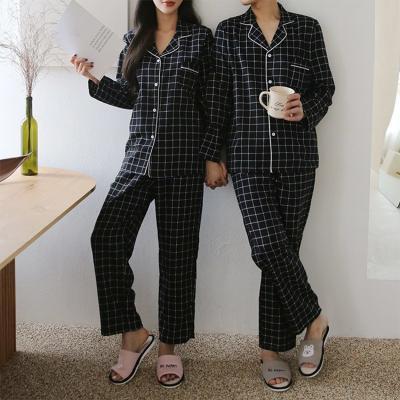 Gimo Square Pajama Set - 커플룩