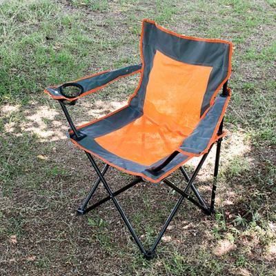 고급 팔걸이 접이식의자 낚시 레저 캠핑의자