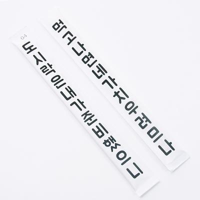 나무젓가락-베리쏘쿨04 (10묶음)