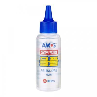 물풀50ml (아모스)(개) 323980