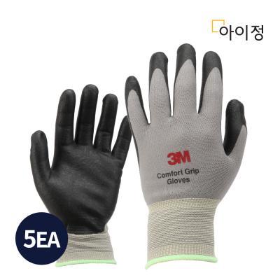3M 컴포트그립 코팅장갑 그레이 작업용 산업용 5개입