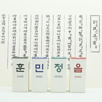 3 오이스터스 훈민정음 병잉크 18ml