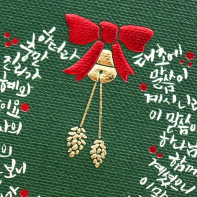 하베스터 크리스마스카드 - 캘리 리스