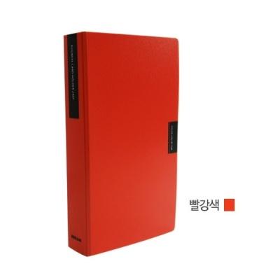 [드림산업] 칼라컬렉터명함첩240P 적색 [개1] 136412