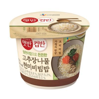 [CJ제일제당] 고추장나물현미비빔밥 229gx10개