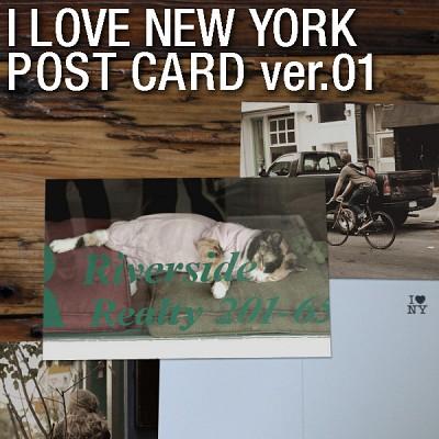 I LOVE NEW YORK - Post card ver.01(7종set)