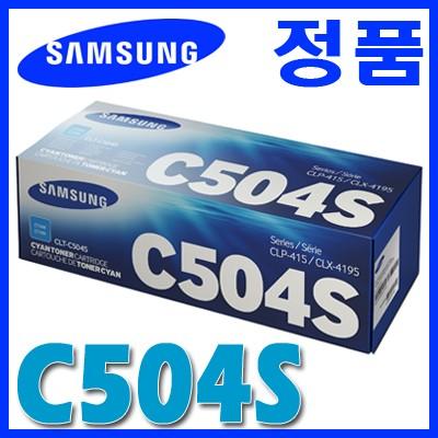 삼성 정품 CLT-C504S C504 504S 504 CLP-415N CLX-4190/4195 SL-C1810/1860 / 504