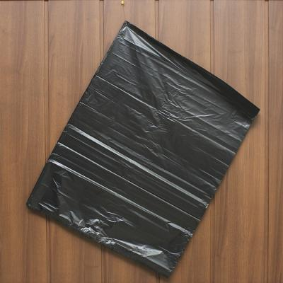 실속형50P 비닐봉투(검정-대)