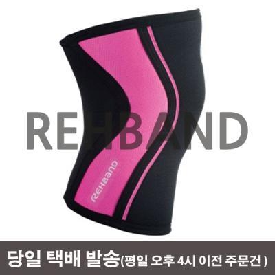 리밴드 무릎보호대 RX라인 5mm 블랙핑크 무릎아대