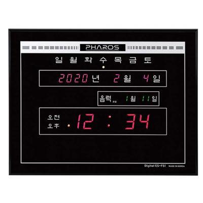 공간 인테리어 디지털 전자벽시계 MUH-51F CH1560624