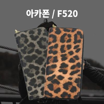 (STUFFIN)스터핀/레오나지퍼다이어리/아카폰/F520