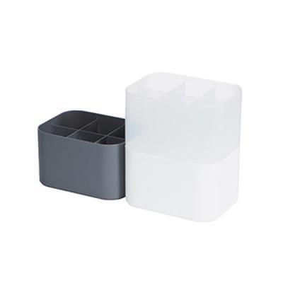 리템 마이룸 멀티 큐브