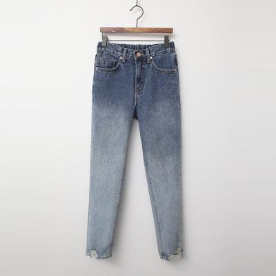 New Gradation Boy Fit Jeans