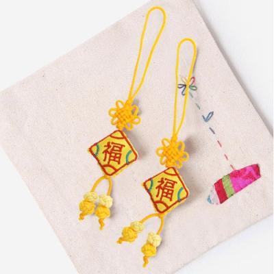 노란색 작은 방석 매듭끈 (3개)