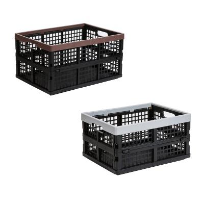 [1+1] 세련된 접이식 폴딩박스(대) /리빙박스/정리함