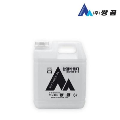 쌍곰 완결바르다 시멘트액체형방수제 6L(반품불가)