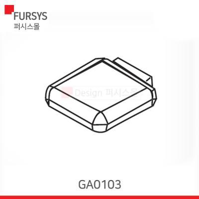 퍼시스액세서리/클립홀더 (GA0103)