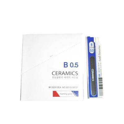300 세라믹샤프심 0.5(B) X 12ea