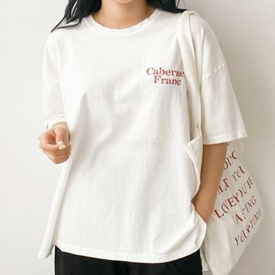 프랑워싱티셔츠