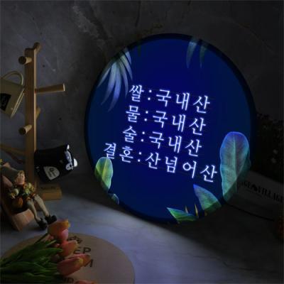 ne862-LED액자45R_원산지유머표시
