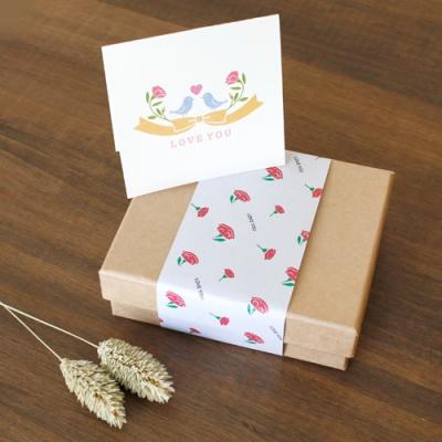 봄이랑 메세지 트로피 전용-선물포장