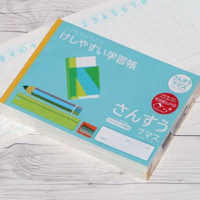 나카바야시 초등10+2 칸산수노트 10권/팩-가로형 N3-9