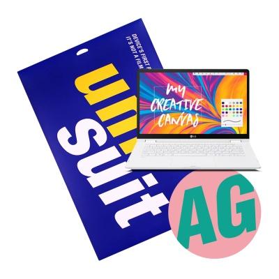 LG 그램 2in1 14TD990 저반사 슈트 1매